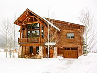 Rymell Cabin vacation rental property
