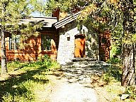 Rock Creek Cottage 8 vacation rental property