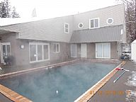 Snowsprings - Geothermal Pool House vacation rental property